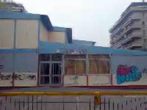 89ο Δημοτικό Σχολείο – λυόμενο του 1978