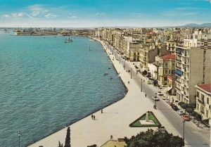 Thessaloniki Paralia late 50s-early 60s