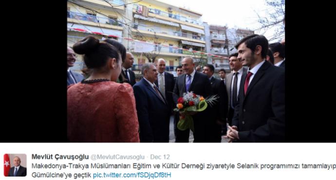 Η ανάρτηση του Τούρκου Υπ. Εξ. στο twitter. Μετάφραση: «Ολοκληρώσαμε το πρόγραμμα μας στην Θεσσαλονίκη με επίσκεψη στον Πολιτιστικό-Μορφωτικό Σύλλογο Μουσουλμάνων Μακεδονίας-Θράκης και ξεκινήσαμε για Κομοτηνή»