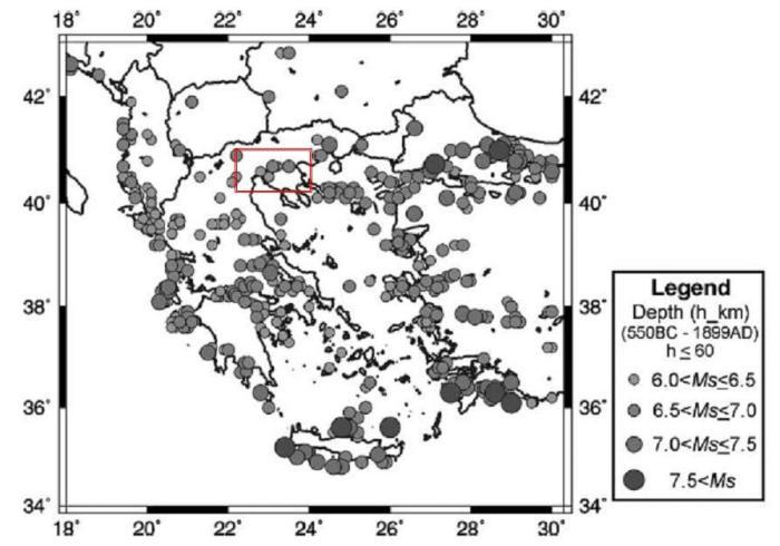 σεισμοί 550 πΧ 1899 μ.Χ.